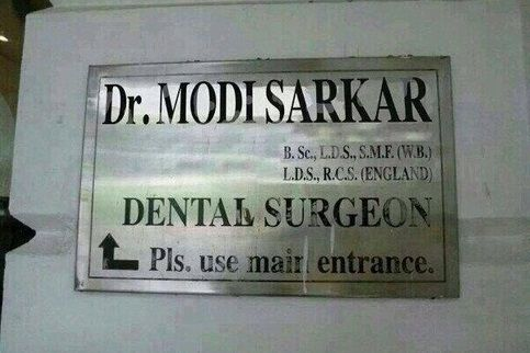 indian funny names